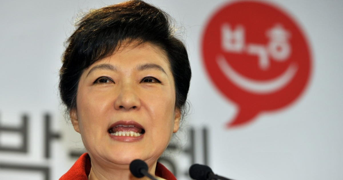 Park Geun-hye is on course to becoming the first female president of South Korea on December 19, 2012, after a divisive and closely fought election.</p>