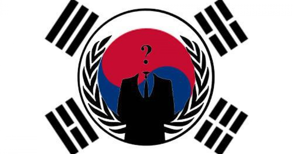 A logo used by Anonymous Korea on their Twitter and Facebook pages. Hackers claiming affiliation with Anonymous hijacked several sites run by North Korea propaganda website Uriminzokkiri on April 4, 2013.</p>