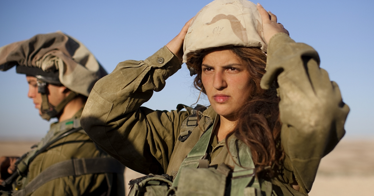 A female soldier from the 'Karakal' mixed-sex battalion, formed in 2004.</p>