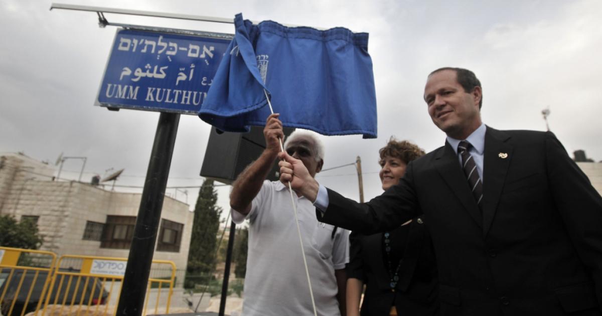 "Jerusalem mayor Nir Barkat inaugurates the 'Umm Kulthum Street"" in the mostly Arab east Jerusalem neighborhood of Beit Hanina, on Oct. 17, 2012.</p>"