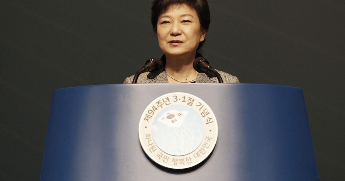 South Korean President Park Geun-hye delivers a speech in Seoul on March 1, 2013.</p>