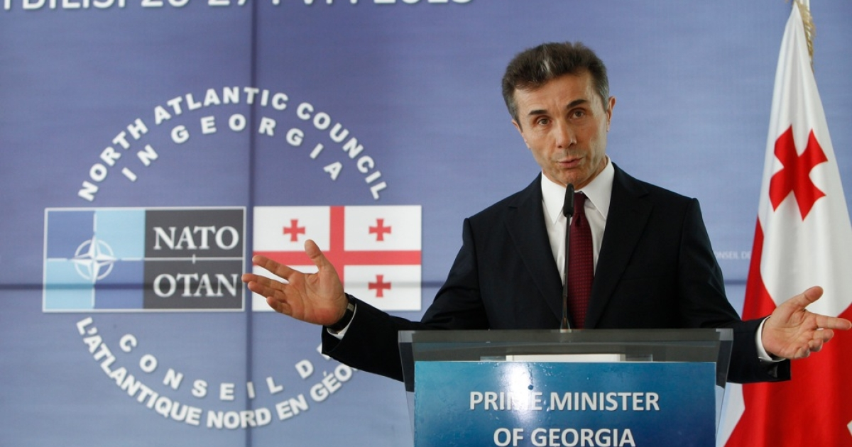 Georgia's Prime Minister Bidzina Ivanishvili speaks during a joint news conference with NATO Secretary General Anders Fogh Rasmussen in Tbilisi on June 26, 2013.</p>