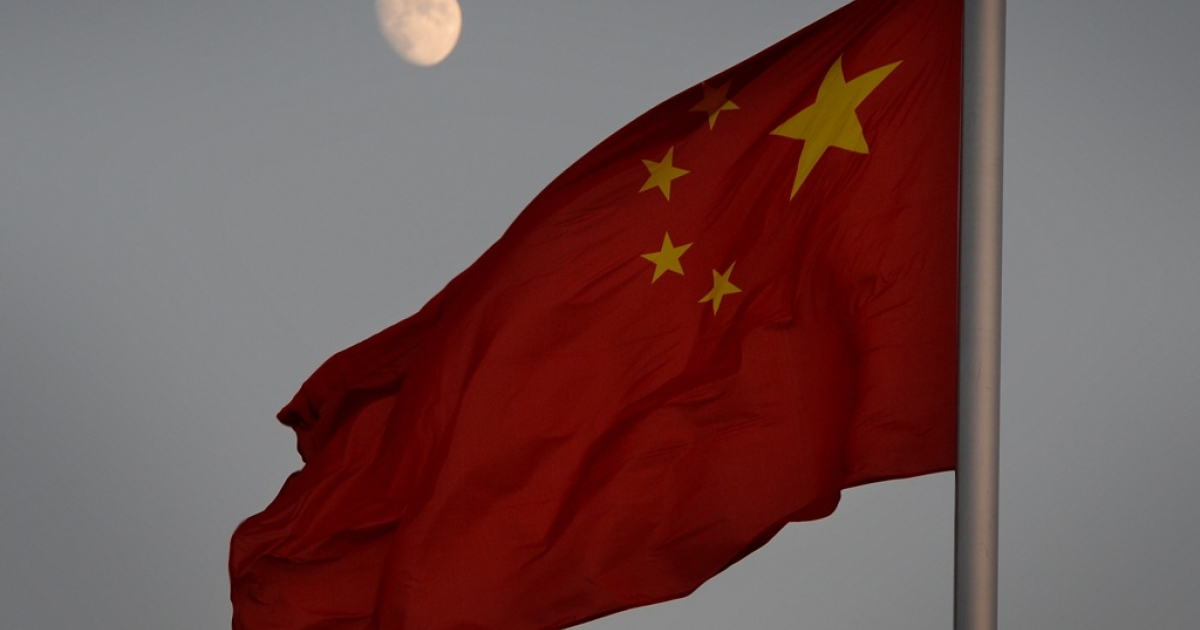 Red moon: China's lunar landing is a first, but social media users have tempered the patriotic celebrations with a dose of wry humor.</p>
