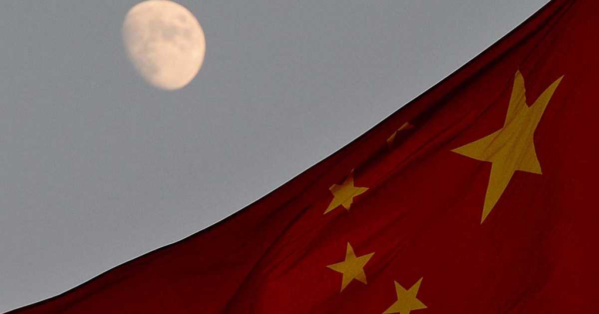 Chinese flag at Tiananmen Square in Beijing, Dec. 13, 2013.</p>