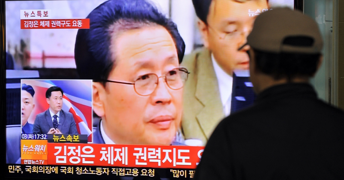 Jang Song-Thaek, North Korean leader Kim Jong-Un's uncle, has reportedly been removed from power.</p>