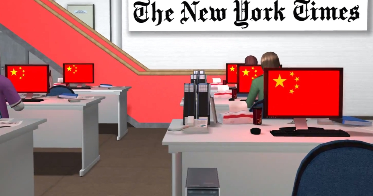 A screengrab of a YouTube video by Taiwan's animation team NMA about Chinese military hackers attacking the US.</p>