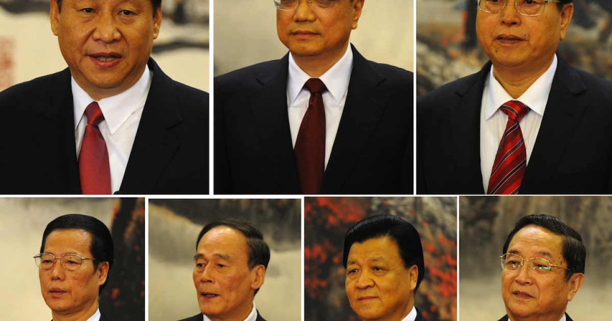 The seven members of China's top decision-making body.</p>