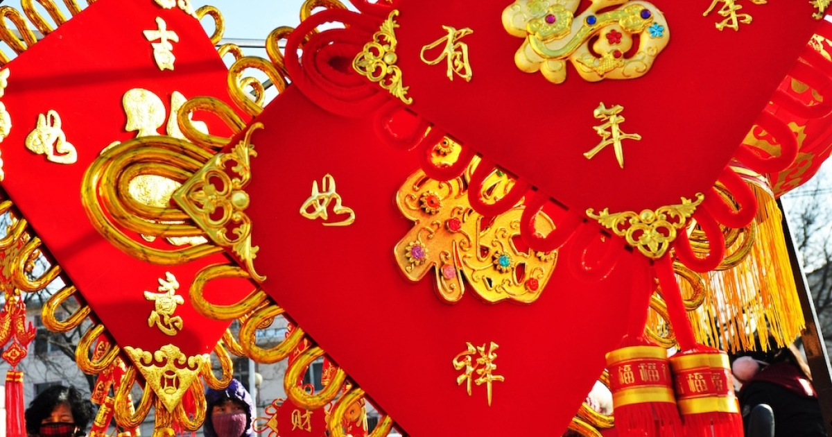 Chinese economic data for the first two months of the year is typically distorted by the Lunar New Year holidays when many factories close for at least a week to allow their workers to return home for the most important festival in the Chinese calendar.</p>