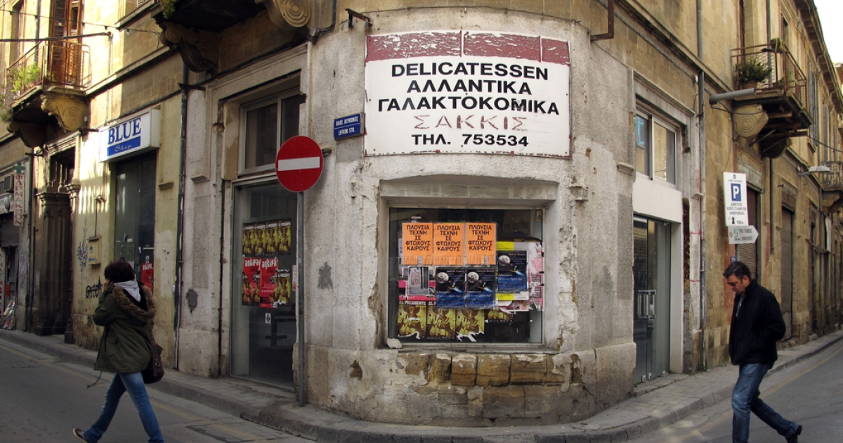 People walk past closed shops in the old town of Nicosia, Cyprus, on Jan. 26, 2013. The bailout of Cyprus is garnering much less attention than did the help provided to other struggling euro zone members.</p>