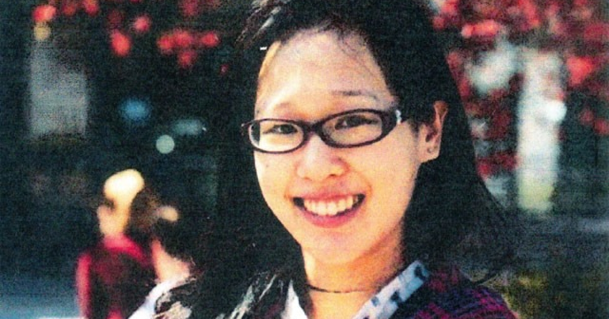 Elisa Lam is shown in this photo, released by police.</p>