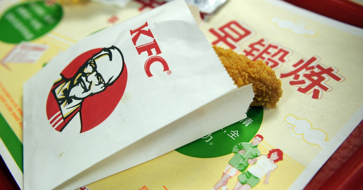 A chicken wing is served in a branch of a KFC restaurant in Shanghai on Feb. 26, 2013. The fast food giant has cut more than 1,000 farms from its supplier network in China — to ensure food safety — after a scandal over tainted chicken hurt sales in late 2012.</p>