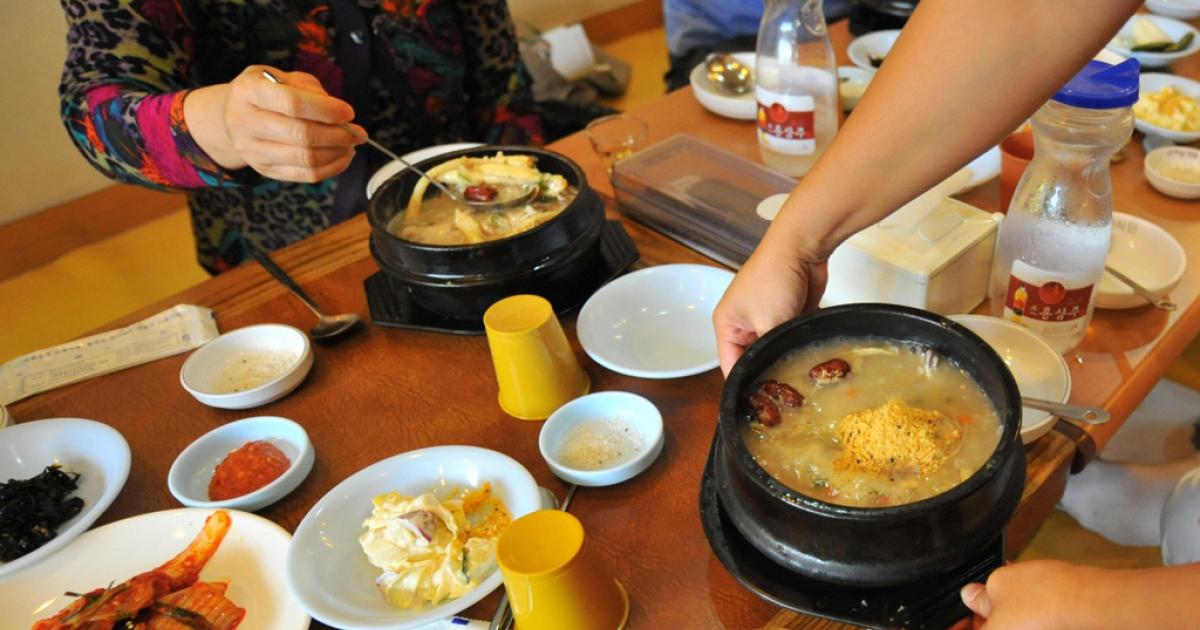 South Korean restaurant.</p>