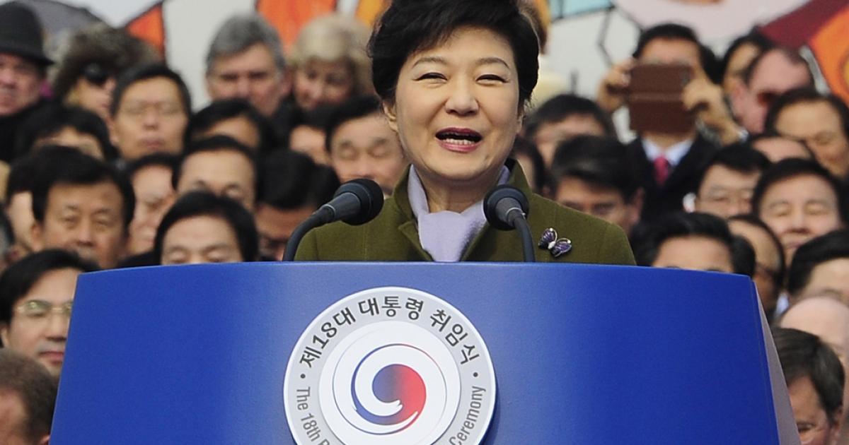 Park Geun-Hye, South Korea's president, speaks during her inauguration ceremony in the National Assembly on Feb. 25, 2013 in Seoul.</p>