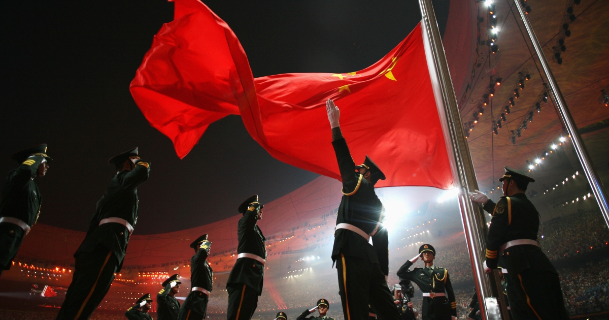 The Chinese flag is raised during the Opening Ceremony for the 2008 Beijing Summer Olympics.</p>