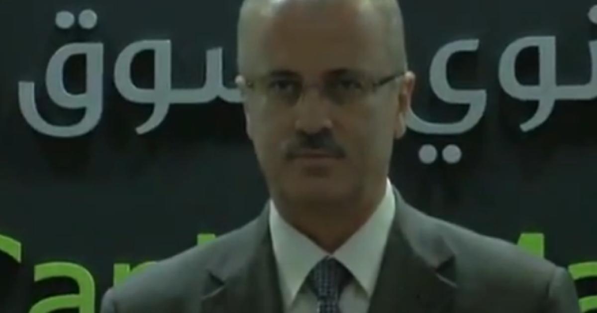 Palestinian President Mahmoud Abbas named English professor Rami Hamdullah as his new prime minister.</p>
