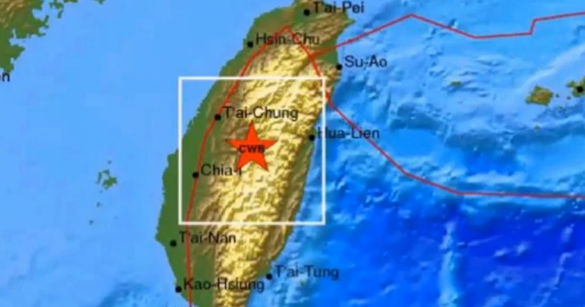 A 6.5-magnitude earthquake has hit Taiwan, shaking buildings in the capital Taipei and killing one person.</p>