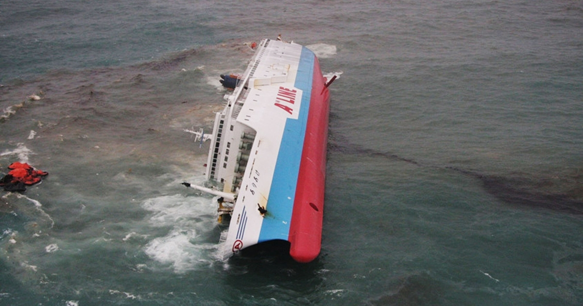The commercial ferry Ariake, carrying 3,300 tons of cargo and 28 passengers and crew, was tipped over during a storm in the Pacific Ocean, off the coast of Japan in 2009.</p>