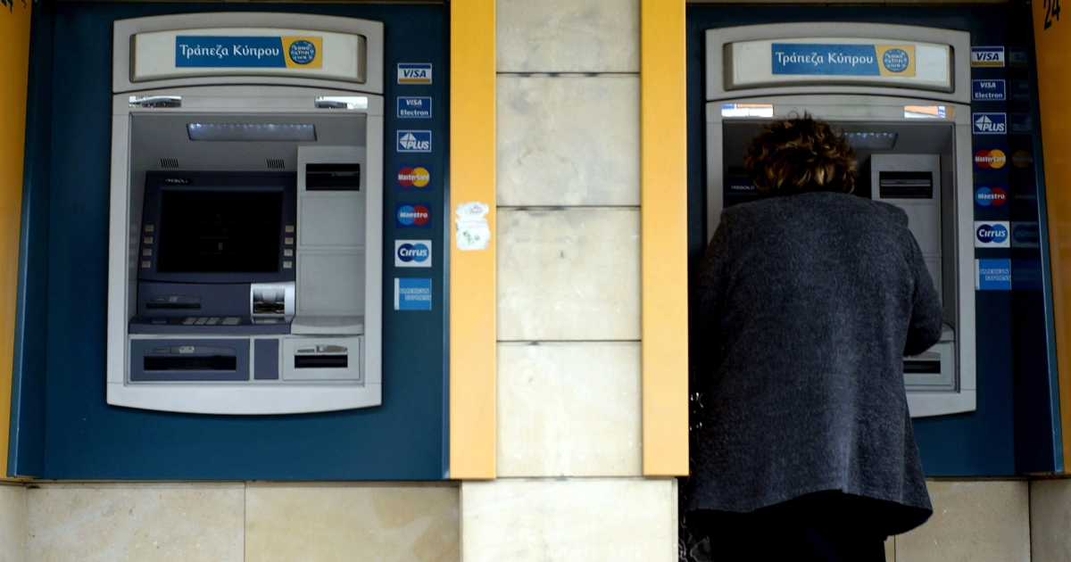 An international gang of cyberthieves stole almost $45 million by raiding thousands of ATMs with bogus magnetic swipe cards.</p>