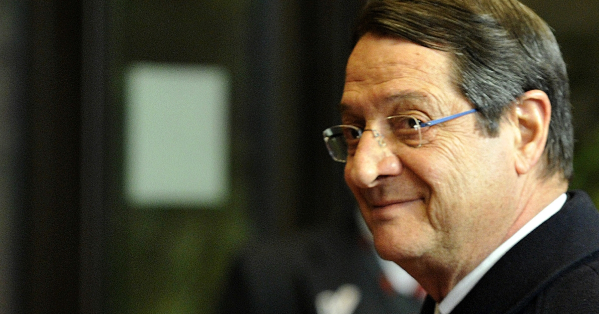 Anastasiades: Cyprus forced to become an