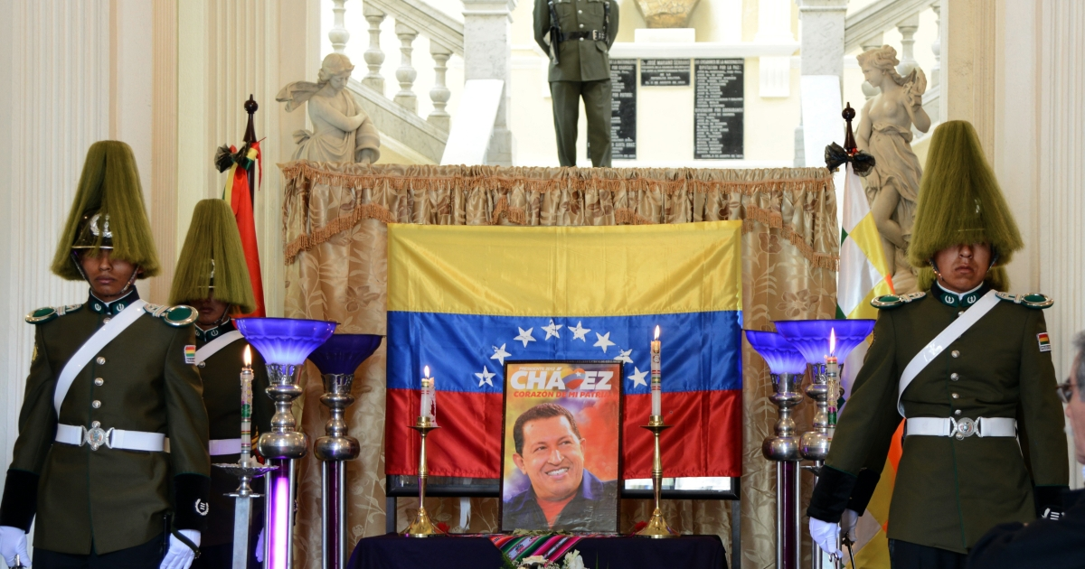 Bolivia's Chavez shrine: A symbolic funeral chapel is installed at the Bolivian Parliament to pay tribute to Venezuelan President Hugo Chavez on March 6, 2013 in La Paz.</p>