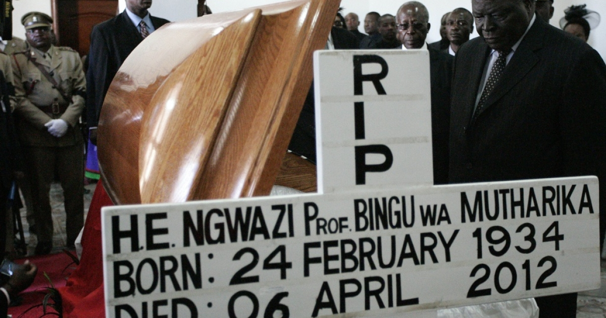 Mourners at the funeral of Malawi's late president Bingu wa Mutharika on April 23, 2012.</p>