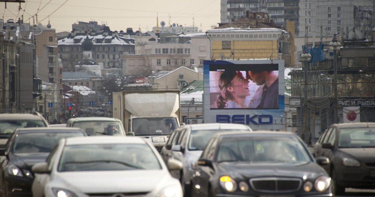 Cars are blocked in a traffic jam in the center of Moscow on Feb. 29, 2012.</p>