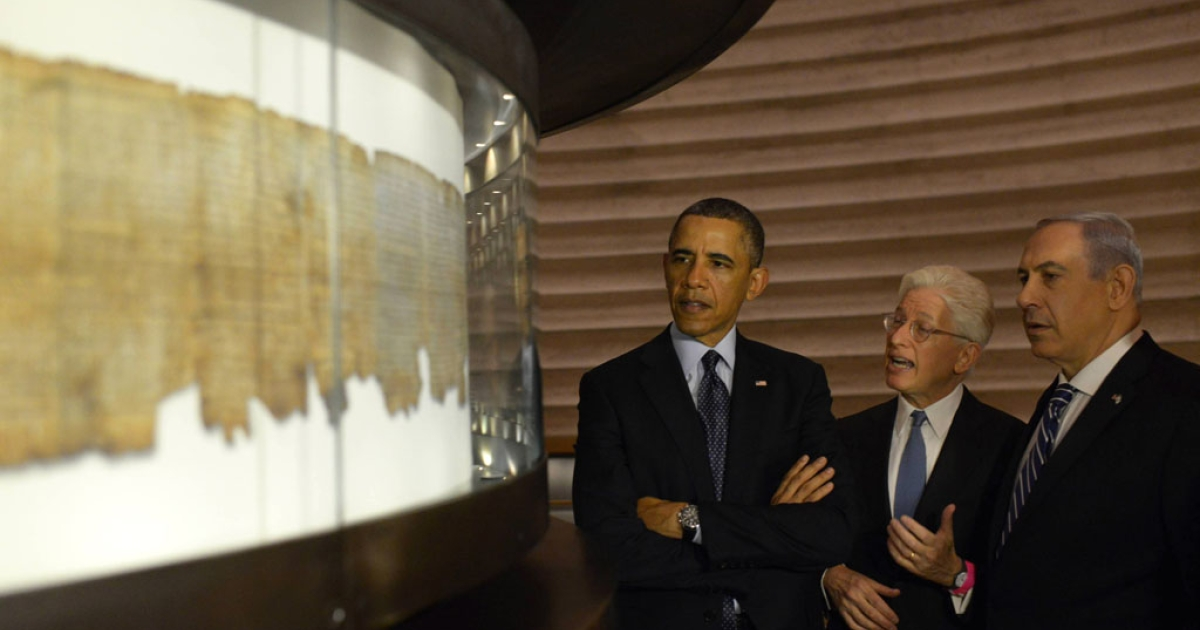 In this handout image supplied by the Government Press Office of Israel (GPO) Israeli Prime Minister Benjamin Netanyahu (R) and U.S. President Barack Obama visit the shrine of the book on March 21, 2013 in Jerusalem, Israel.</p>