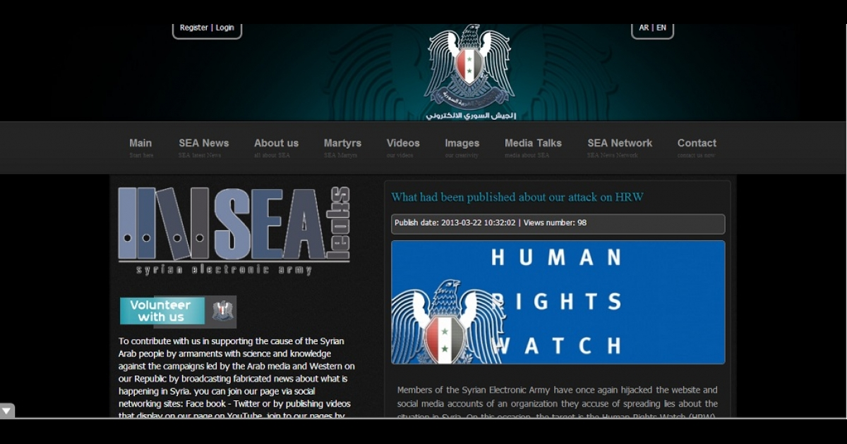 A screenshot of the Syrian Electronic Army's website.</p>