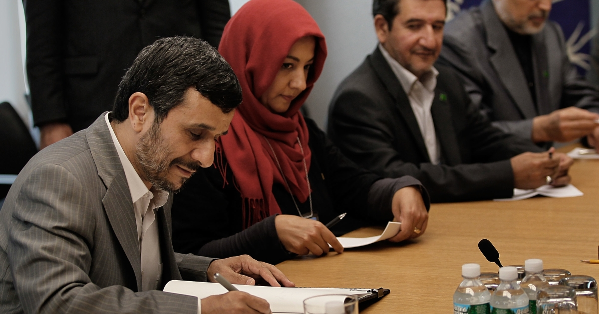 Iranian president Mahmoud Ahmadinejad (L) during the Nuclear Non-Proliferation Treaty Review Conference in 2010.</p>