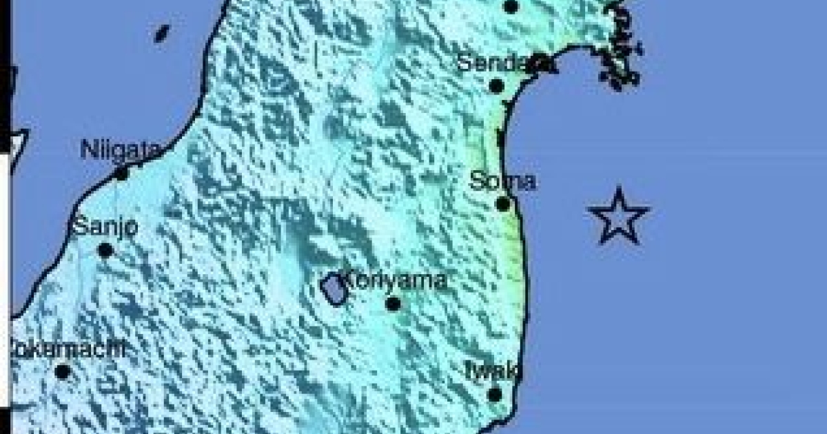 A US Geological Survey map shows the epicenter of a 5.9-magnitude earthquake that struck off the northeast coast of Japan on May 18, 2013.</p>