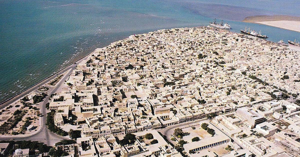 The city of Bandar Bushehr in Iran.</p>