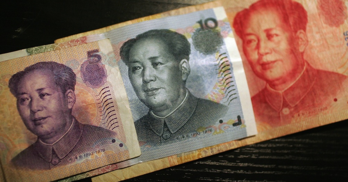 Chinese leaders are embarking on reforms that could remake the financial sector and liberalize the yuan. But will they unfold smoothly? Timothy Adams, president of the Institute for International Finance shares his thoughts with GlobalPost.</p>