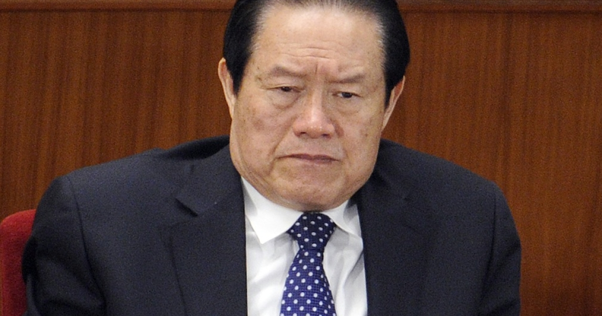 Zhou Yongkang attends the opening session of the National People's Congress (NPC) at the Great Hall of the People in Beijing, in March 2012.</p>