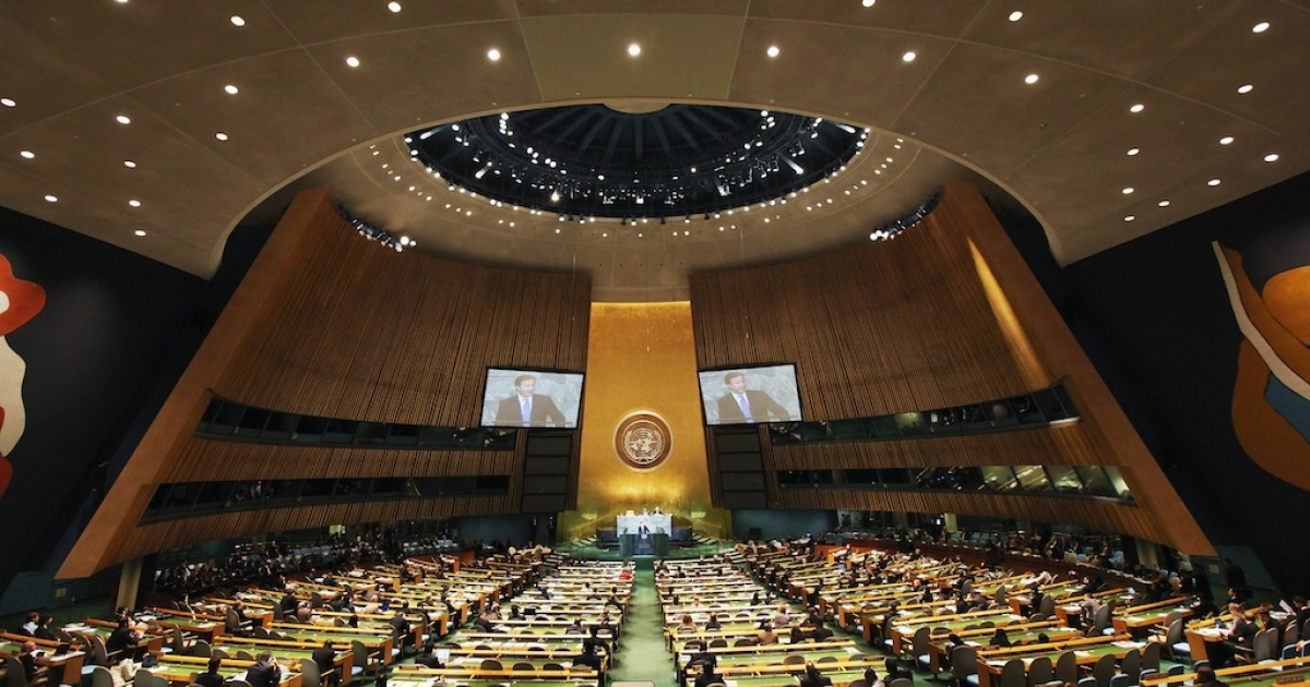 The United Nations General Assembly at UN headquarters on Sept. 22, 2011 in New York City.</p>