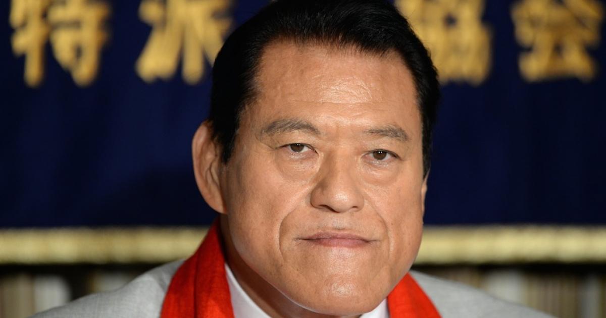 Antonio Inoki, Japanese wrestler-turned-politician.</p>