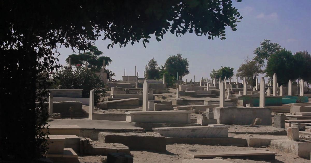 Shekh Radwan Cemetery</p>