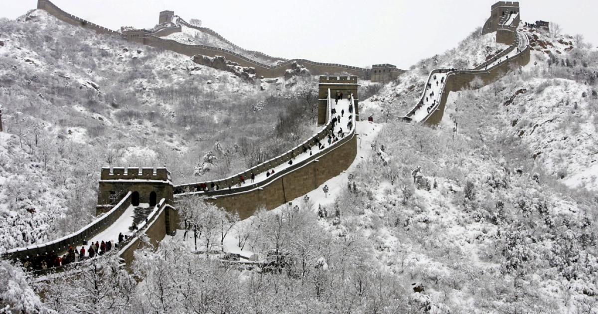 Great Wall of China.</p>