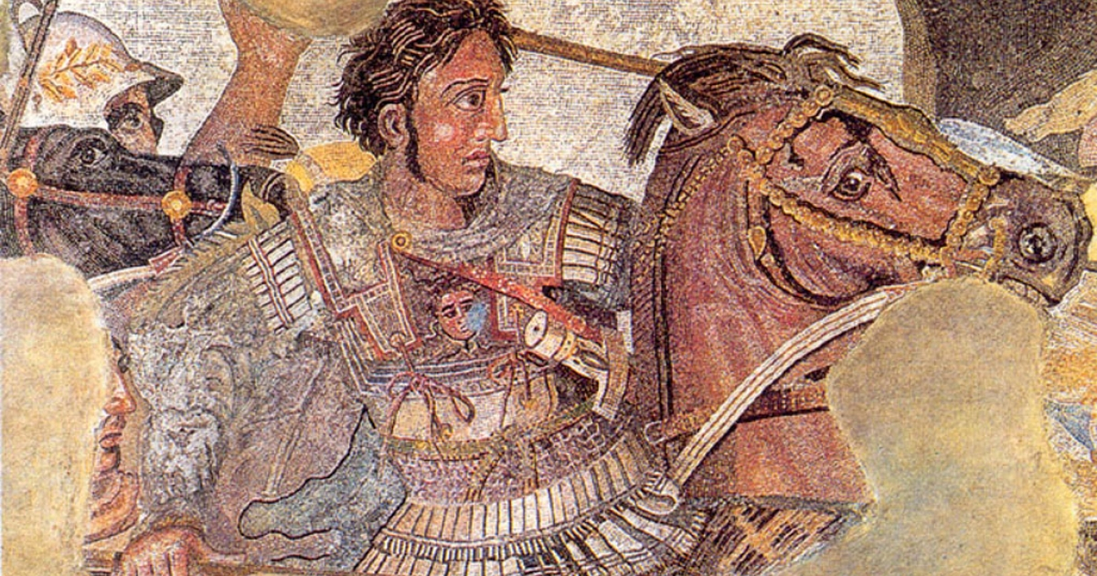 Alexander the Great</p>
