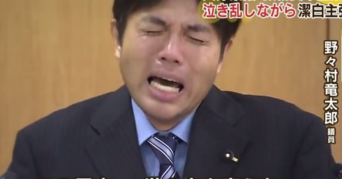 Japanese politician Ryutaro Nonomura crying hysterically while being questioned about misusing public funds.</p>