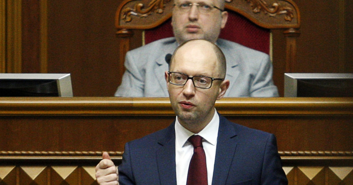 Ukrainian Prime Minister Arseniy Yatsenyuk addresses the Parliament in Kiev on June 17, 2014 on the results of the gas talks with Russia.</p>