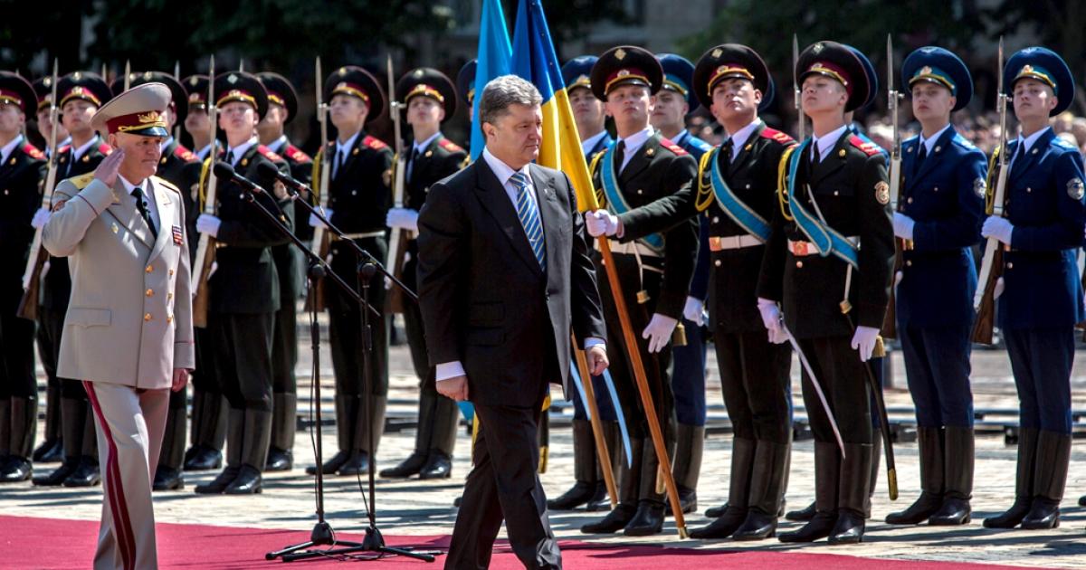Ukraine's new president, Petro Poroshenko, takes part in inaugural festivities at St. Sophia Square on June 7, 2014 in Kyiv, Ukraine.</p>
