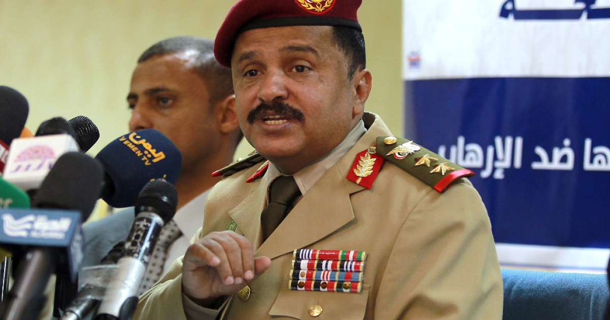 Yemeni army spokesman Colonel Saeed al-Fakeih speaks during a press conference in Sanaa, on June 5, 2014.</p>