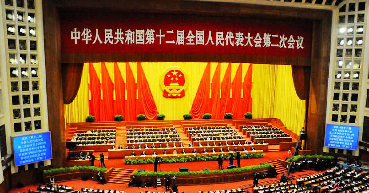 The second annual session of China's 12th NPC closed in Beijing Thursday morning.</p>