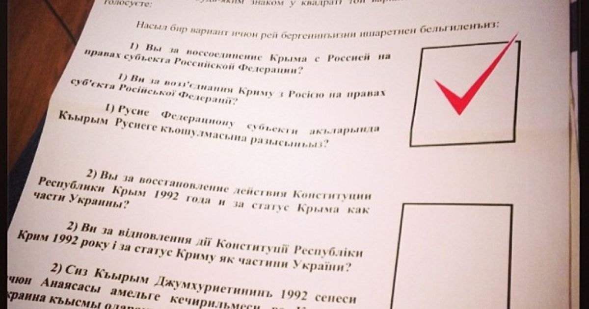 A mock-up of a Crimean referendum ballot handed out in Simferopol. Guess who gets the red check-mark?</p>