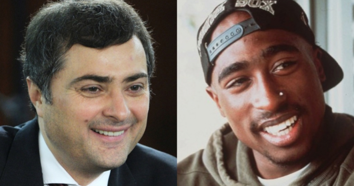 Left: Vladislav Surkov via Natalia Kolesnikova/AFP/Getty Images. Right: Tupac Shakur, a.k.a., 2Pac, via Facebook.</p>