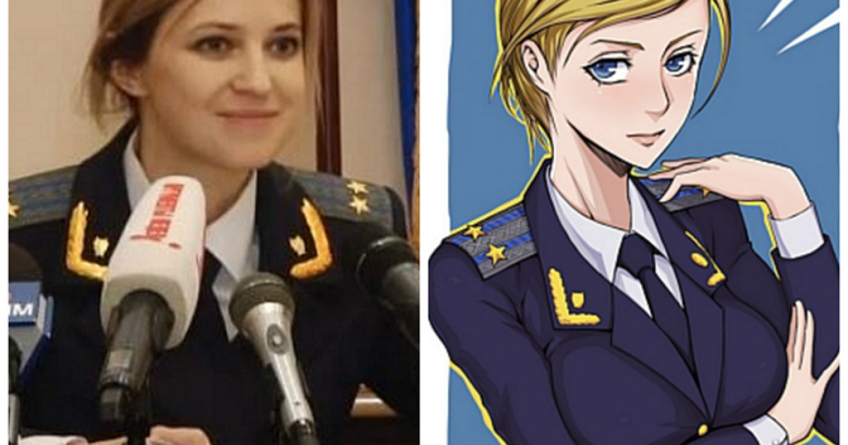 Crimea's attorney-general, Natalia Poklonskaya.</p>
