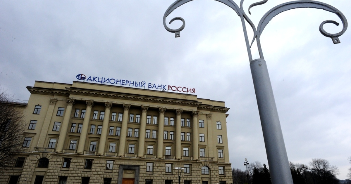 Russia's Bank Rossiya is on the US government's new sanctions list.</p>
