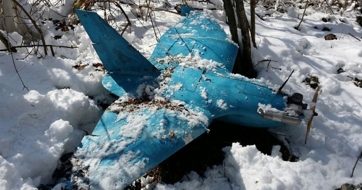 Crashed drone or port-o-potty door? This one is actually a drone found on April 6, 2014, in Samcheok, South Korea.</p>