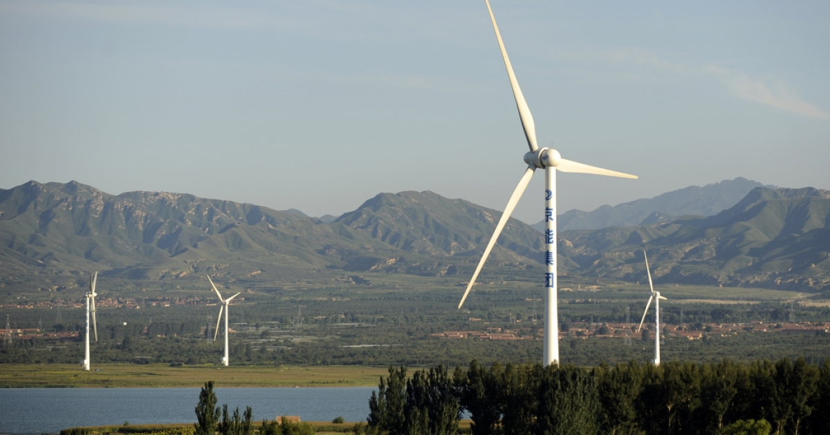 This picture taken on Aug. 25, 2010 shows a windfarm on the outskirts of Beijing.</p>