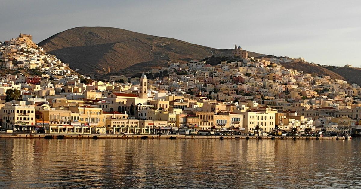 Ermoupolis,Syros island.</p>